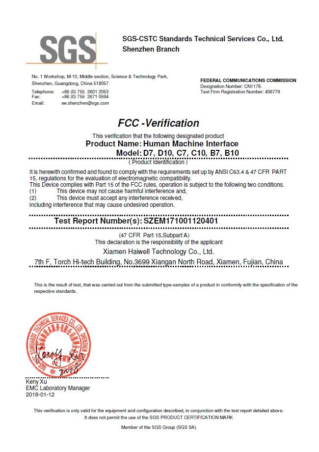 Haiwell HMI - FCC certificate