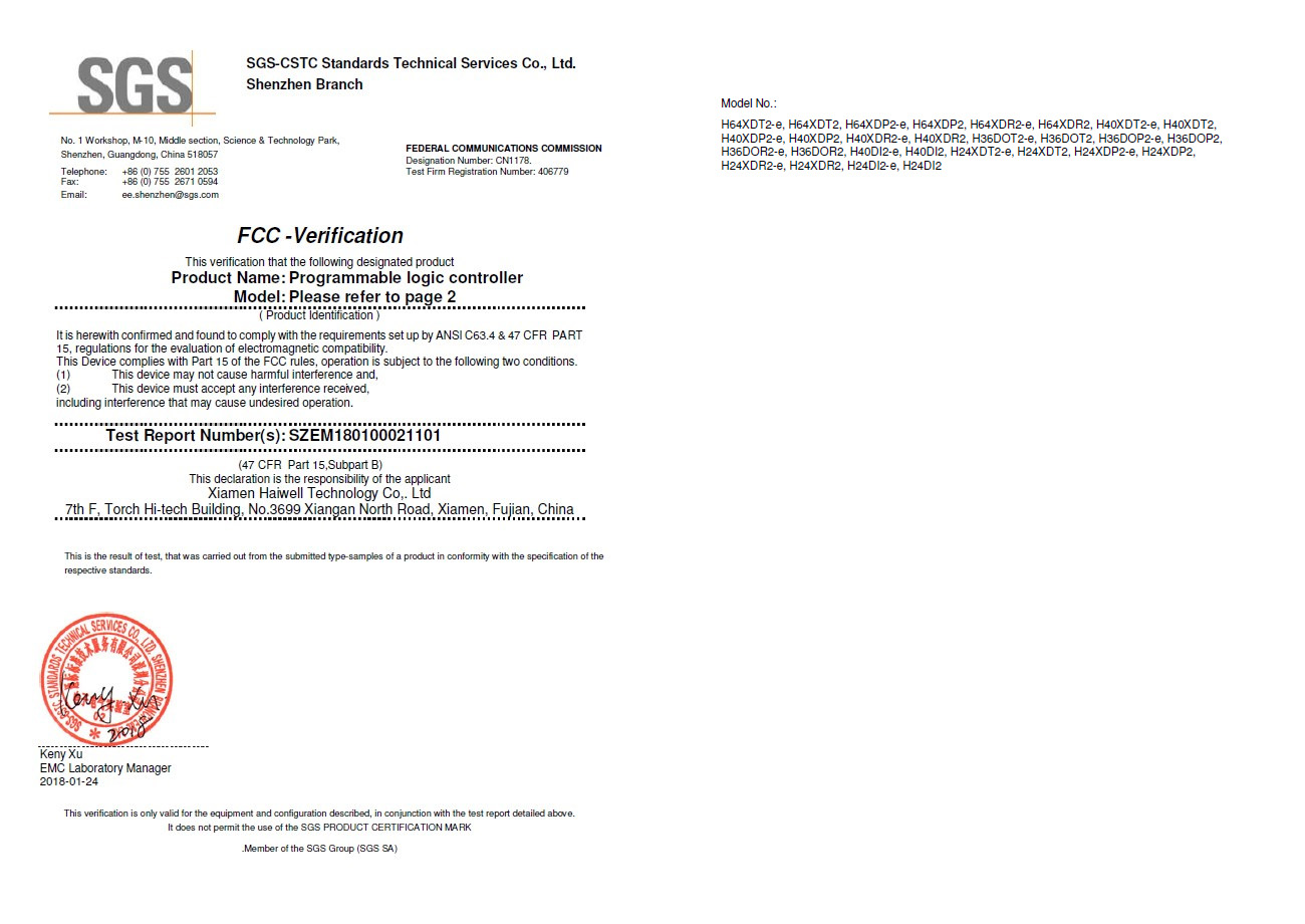 Haiwell PLC - FCC certificate