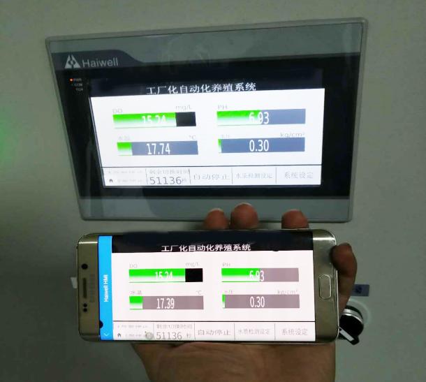 Haiwell(海为)PLC/HMI/云/手机APP在现代水产农业养殖上的应用