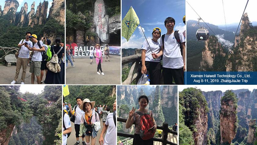 2019 Haiwell Zhangjiajie Trip